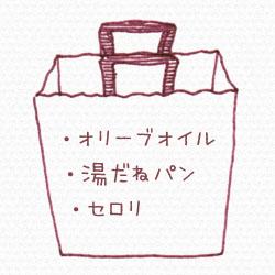 紙袋 フレーム