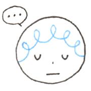 考える 表情